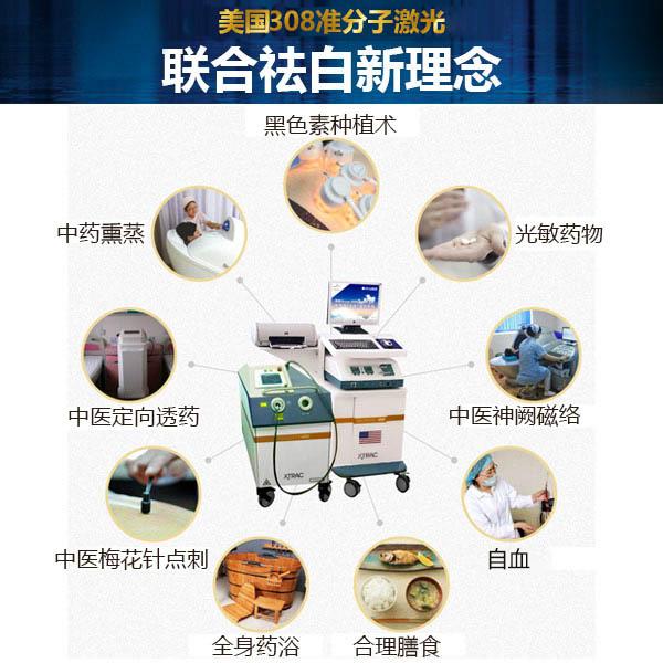 台州医院:白癜风的检查方法已解答