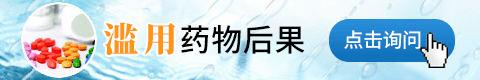 杭州华仁白癜风医院,青少年治疗白癜风需遵守哪些原则呢