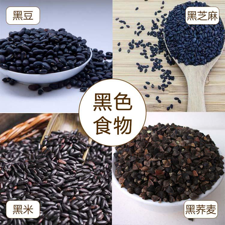 白癜风患者吃黑豆有助于治疗吗