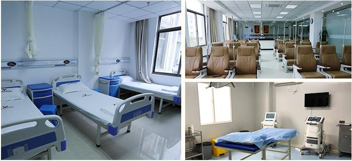 宁波白癜风医院平价好医院