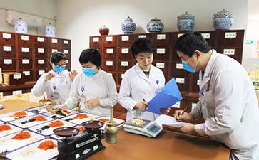 中医辩证疗法