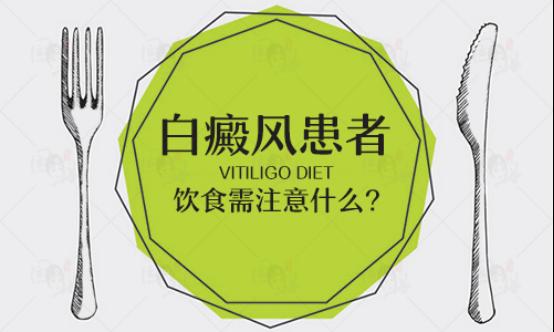 宁波白癜风医院解答得了白癜风能喝葡萄