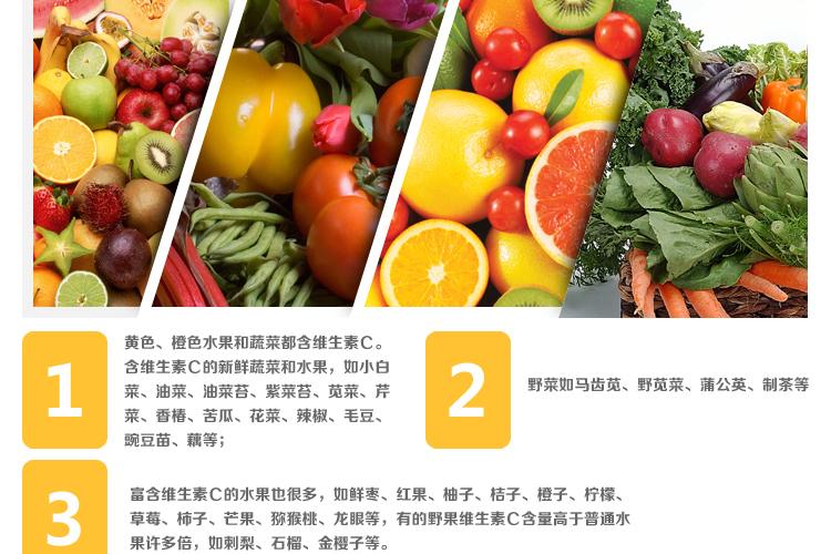 白癜风吃深色蔬菜比浅色蔬菜更健康?
