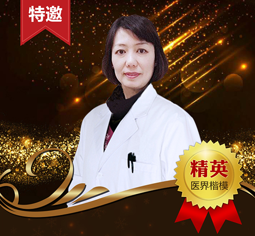 京沪白癜风名医教授亲诊第72期
