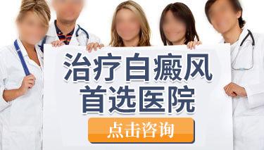 杭州能治好白癜风 女性白斑病要怎么调节自身的心理健康