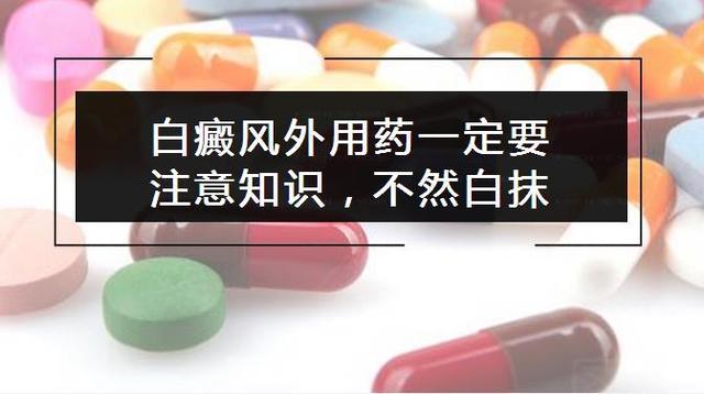 杭州治疗白癜风费用 男性白癜风的危害怎样