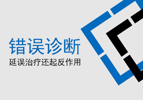 台州治疗白癜风-白癜风的危害被低估了