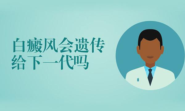 台州医治白癜风的医院有几家?白癜风患者