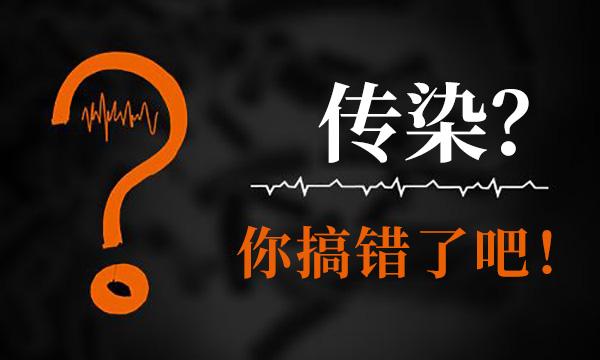 杭州能治好白癜风 白癜风会通过什么途径传染给别人