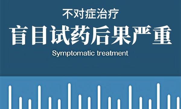 白癜风患者治疗过程中有哪些误区