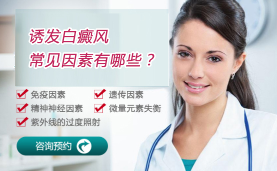 杭州小孩治疗白癜风 308光疗治白癜风实际效果好么